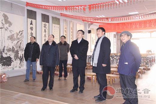 江苏徐州市委领导走访慰问徐州市道教协会