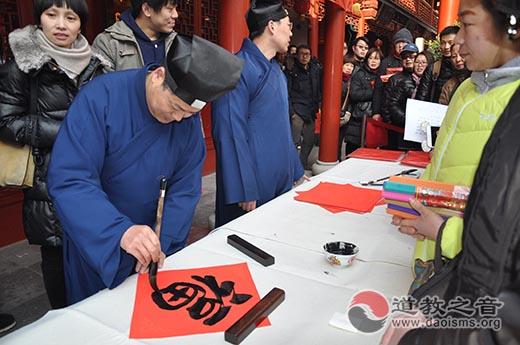 """上海市太清宫举行""""送福进万家""""公益活动"""