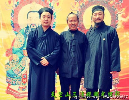 陕西省道教协会副会长——余宗来道长