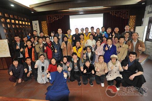广州道教上善义工社举办年会暨爱心活动回顾