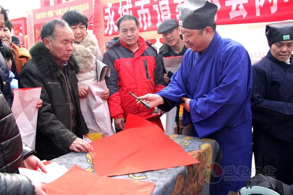 """河南省道教界开展""""迎新春、送对联、结道缘""""活动"""