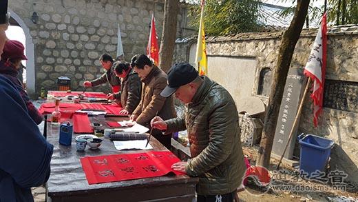 安徽省蚌埠市禹王宫举行免费送春联活动