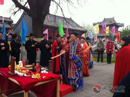 北京市佑民观举行迎财神、接财神祈福法会