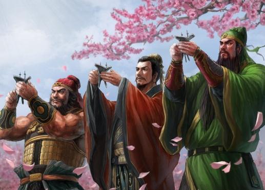 """义聚""""桃园"""",甘苦与共只为道途相印生死不忘"""