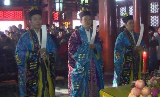 北京白云观庆贺上元天官圣诞祈福法会(视频)