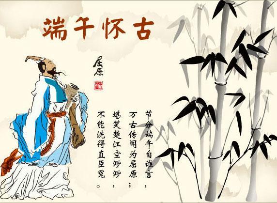 五月初五端午节,在道教不仅仅是驱鬼祈福