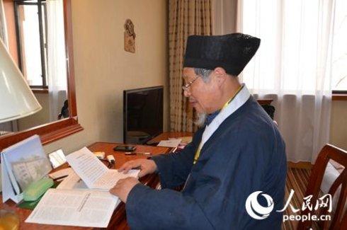 刘怀元道长:互联网不能代替经典名著阅读