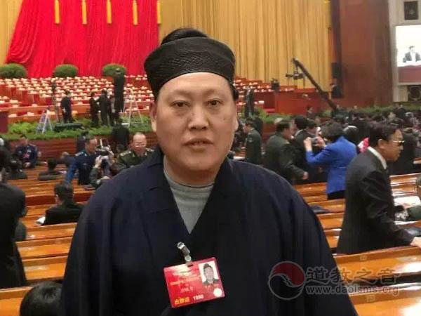 唐诚青道长:道教应在传统文化方面做好继承和发扬工作