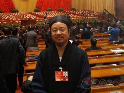 黄信阳道长:合理布局首都道教活动场所,弘扬传统文化