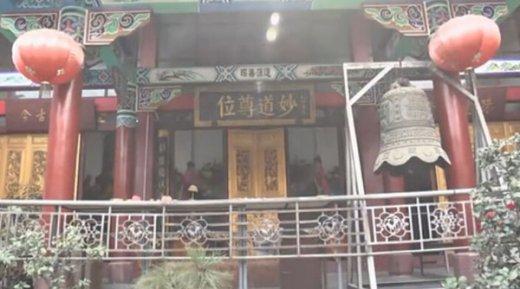 云南临沧——三清宫(视频)