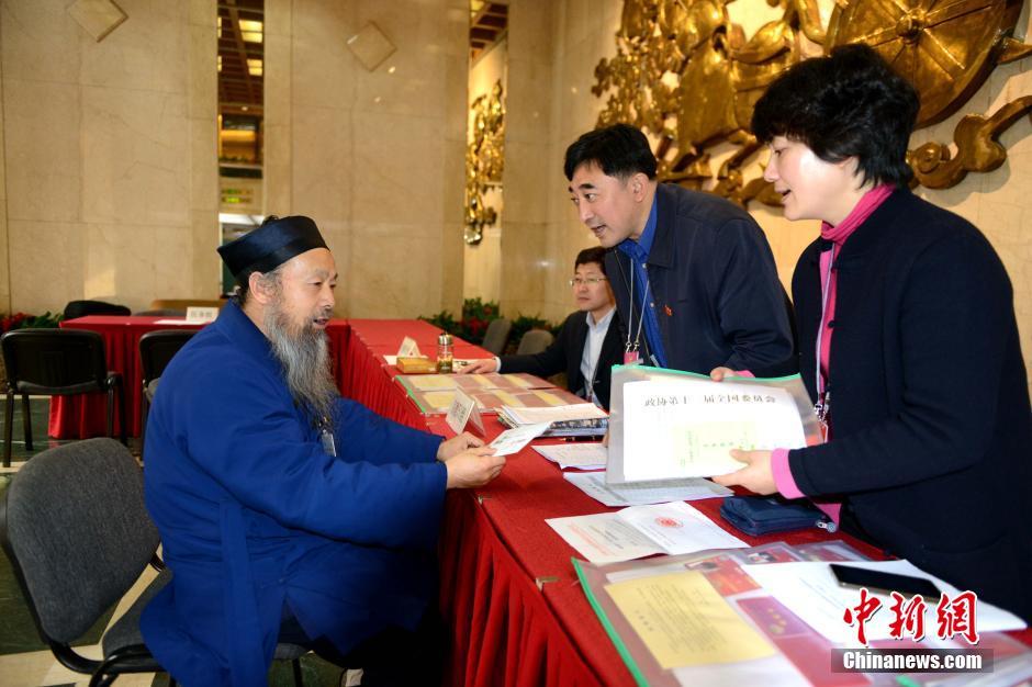 """李光富道长:道教的新发展也需""""老""""智慧"""
