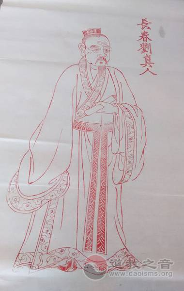 长春真人刘祖圣诞,看他如何从呼召风雷到领天下道教事