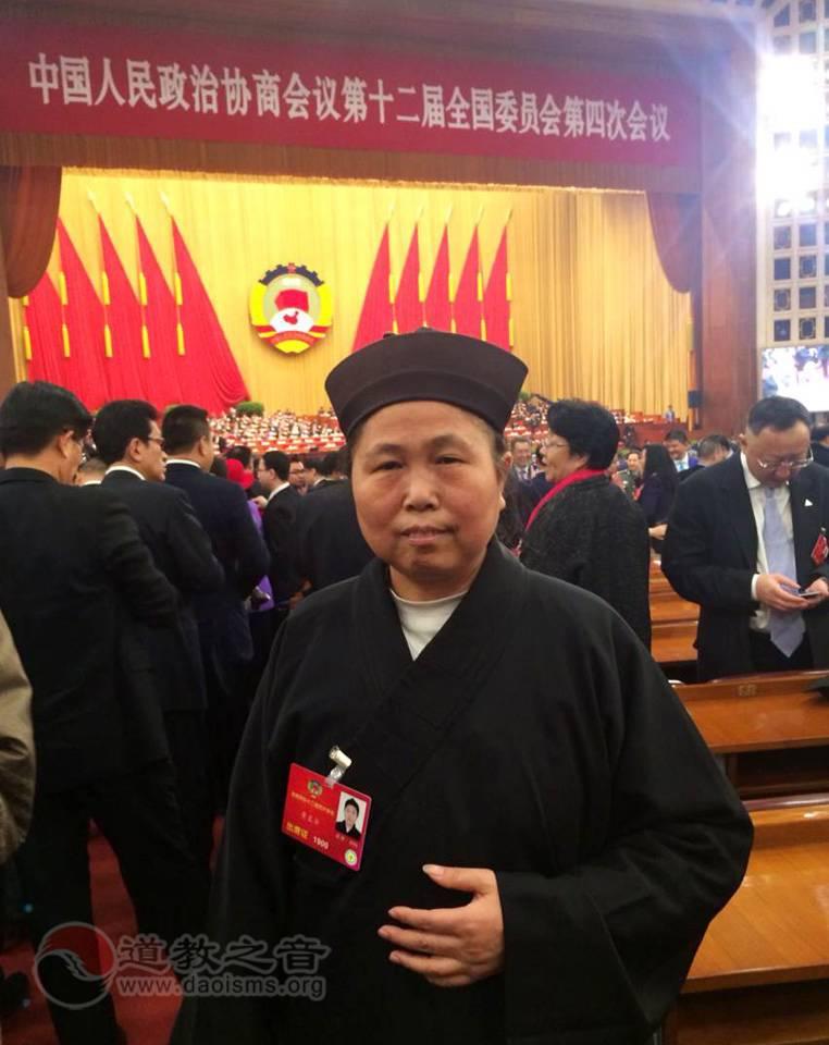 2016年两会道教代表和委员