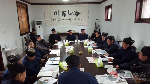 山东省泰安市道教协会召开常务理事会议