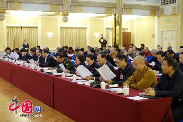 全国政协民宗委会议:将围绕民族宗教工作开展调研