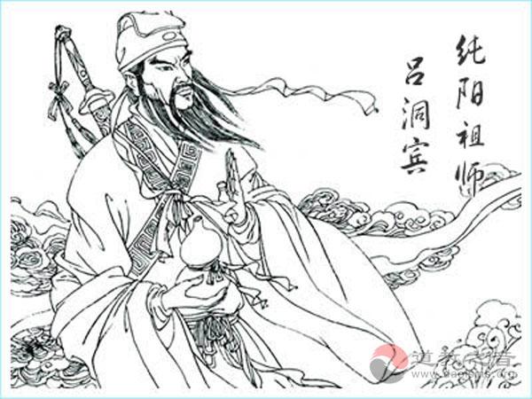 广行仁爱 济贫助困——吕祖利人精神的时代化