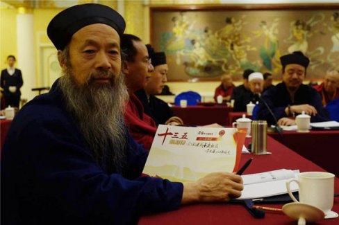李光富道长:建议编纂《中华续道藏》列为国家文化工程
