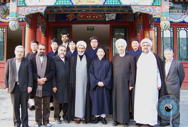伊朗各大学哲学教授代表团到中国道协参访