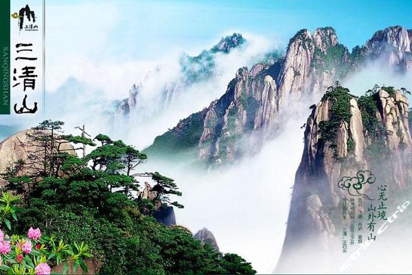 2016年上饶市计划将100个重点旅游项目作为主攻方向,其中三清山中国