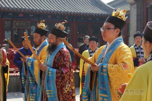 """北京""""丙申年恭王府福文化节""""("""