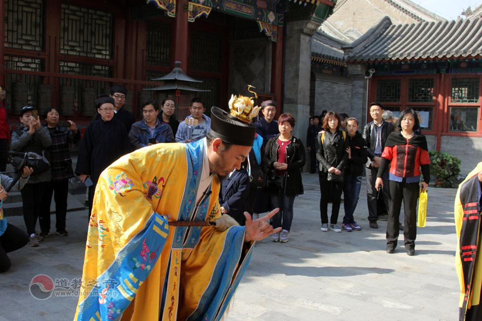 丙申年恭王府福文化节