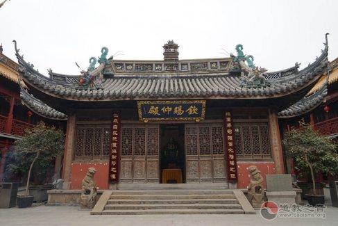 上海钦赐仰殿(图集)