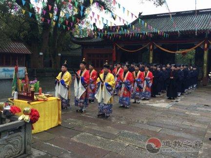 江西龙虎山天师府举行二月十五传度法会