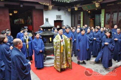 上海城隍庙举行恭贺太上道祖圣诞祈福法会