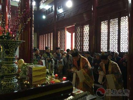 上海市钦赐仰殿道观举行太上道祖圣诞庆典