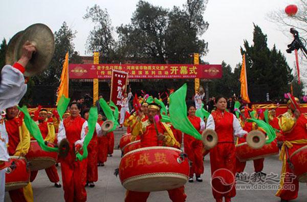 河南省鹿邑县举行老子诞辰系列展演活动