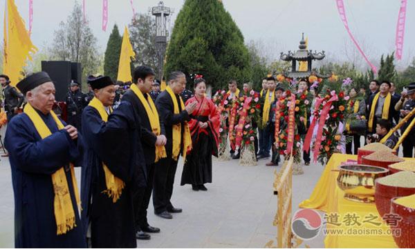 河南道教界举行纪念老子诞辰2587周年活动