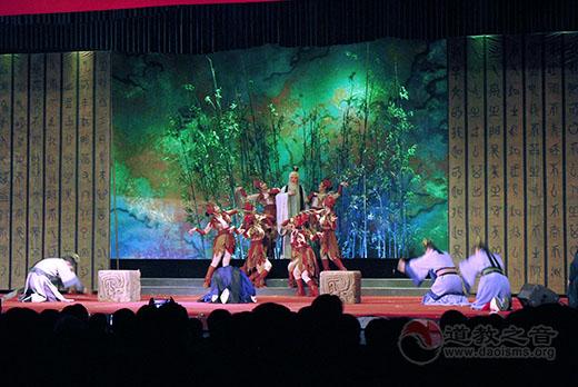 河南鹿邑举行纪念老子诞辰2587周年公祭大典