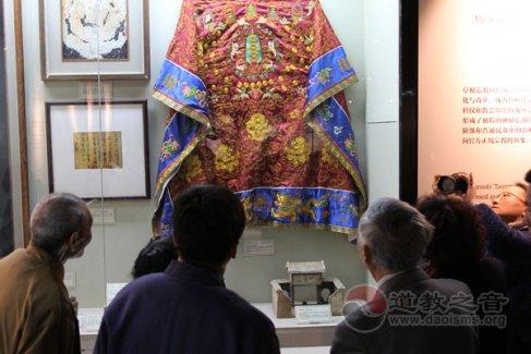 常州中华道文化博物馆暨国际道学青少年交流中心揭牌