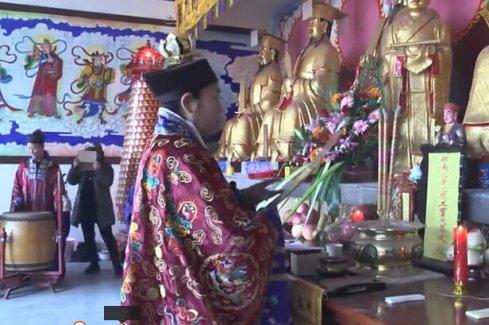 河北固安玉皇观老君圣诞祈福法会(视频)