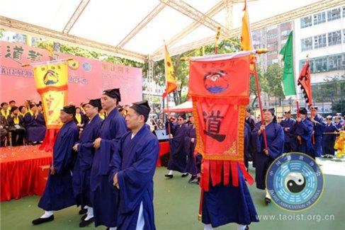 香港道教联合会举行神像仪仗展览活动