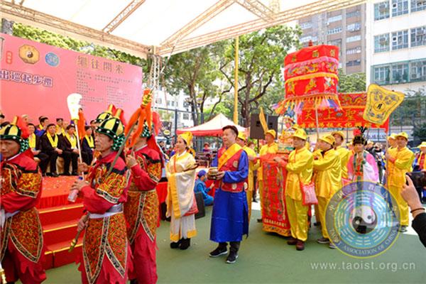 香港道教联合会举行道教神像·仪仗展览活动