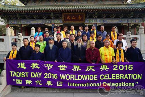 """道教节世界庆典""""国际代表团""""参访西安八仙宫"""