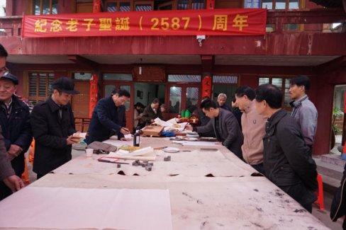 浙江台州玉环县举行老子圣诞书画笔会活动