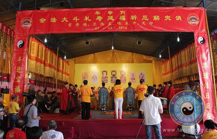 北京白云观经乐团赴印尼中爪哇举行和平法会