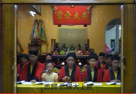 马来西亚玉虚宫澄清韵(视频)