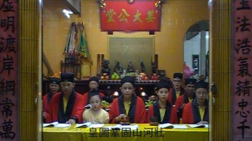马来西亚玉虚宫双吊挂(视频)