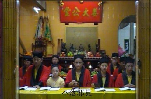 马来西亚玉虚宫三皈依(视频)