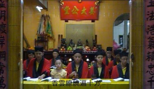 马来西亚玉虚宫三上香(视频)