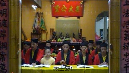 马来西亚玉虚宫梅花引(视频