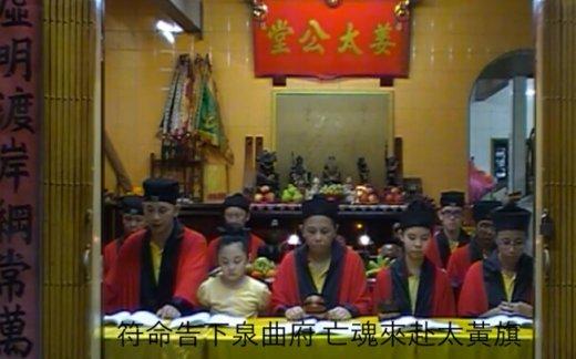 马来西亚玉虚宫小救苦引(视频)