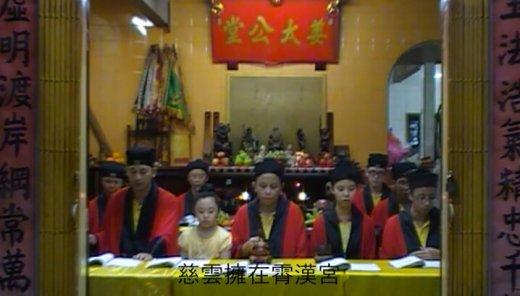 马来西亚玉虚宫柳枝雨(视频)