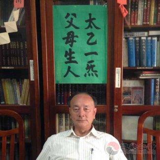 """黄胜得教授谈如何成为""""道心德身""""的人"""
