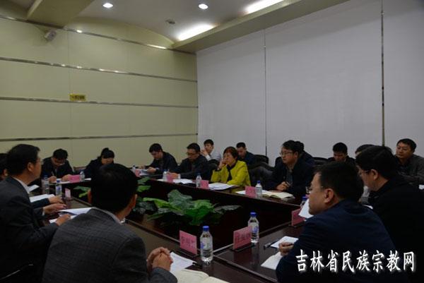 吉林省宗教局召开网络宗教事务管理协调会