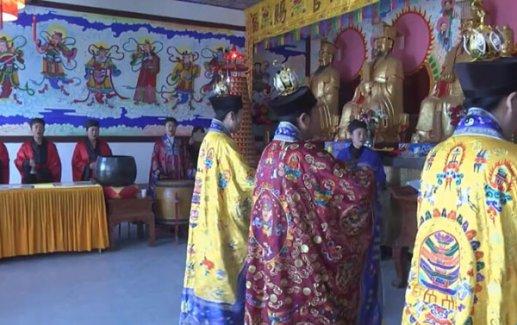 河北固安县马庄玉皇观真武大帝圣诞祈福法会(视频)