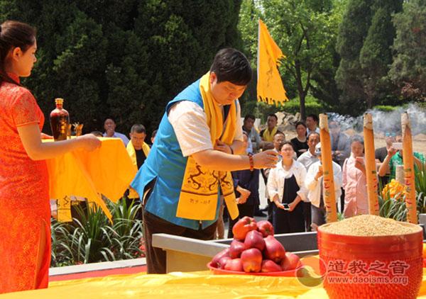 河南鹿邑县举行中华道统文化传承班祭拜大典